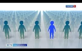"Embedded thumbnail for События недели от ""Славии"". 1 марта 2020 г."