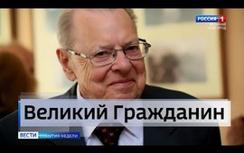 "Embedded thumbnail for События недели от ""Славии"". 9 февраля 2020 г."