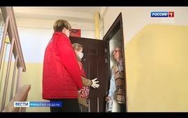 "Embedded thumbnail for События недели от ""Славии"". 29 марта 2020 г."
