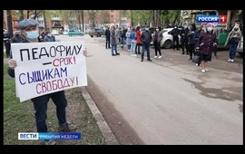 "Embedded thumbnail for События недели от ""Славии"". 24 мая 2020 г"